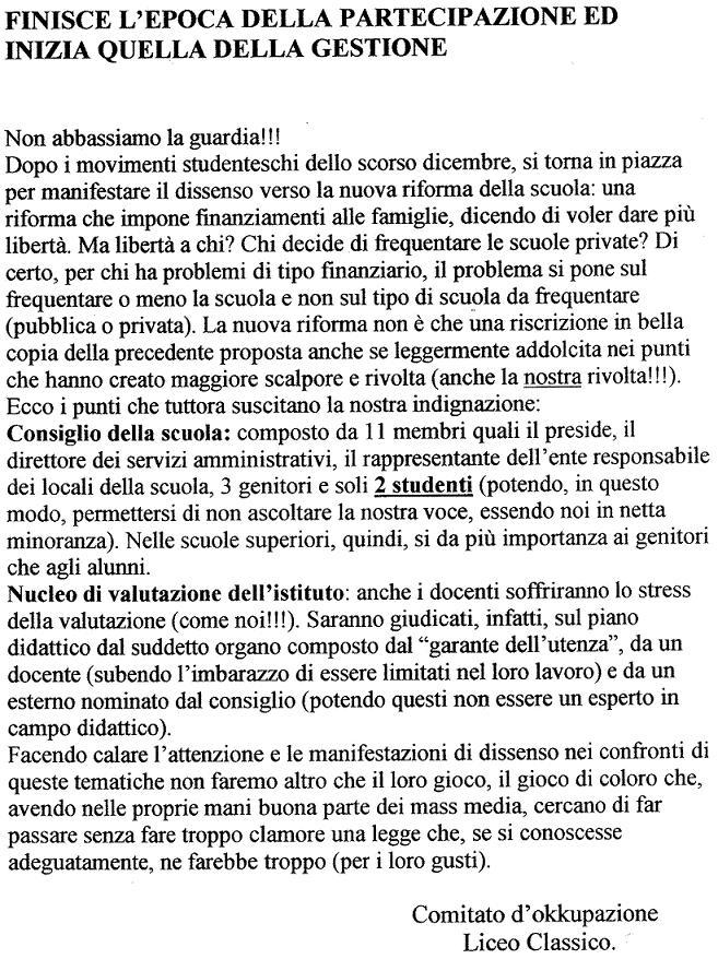Liceo_classico_gennaio_2002