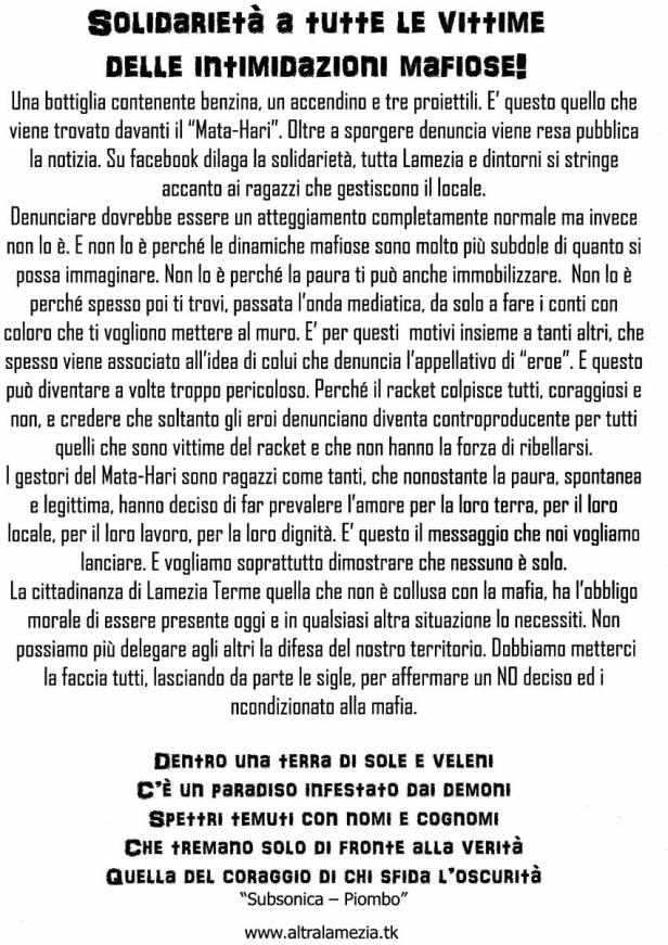 volantino_mathari