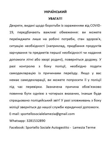 05 - ucraino